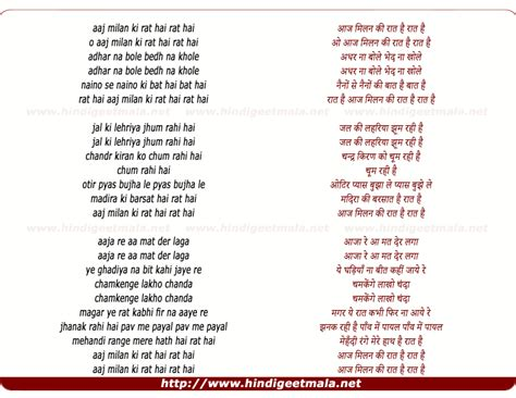 Naino Ki Mat Maniyo Re Mp3 Free by Naino Ki Mat Maniyo Re Lyrics 28 Images Omkara