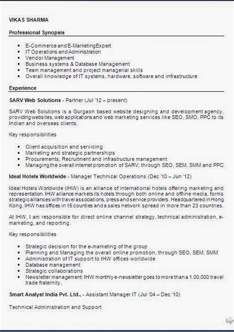 best career objectives for resume beautiful excellent professional curriculum vitae resume