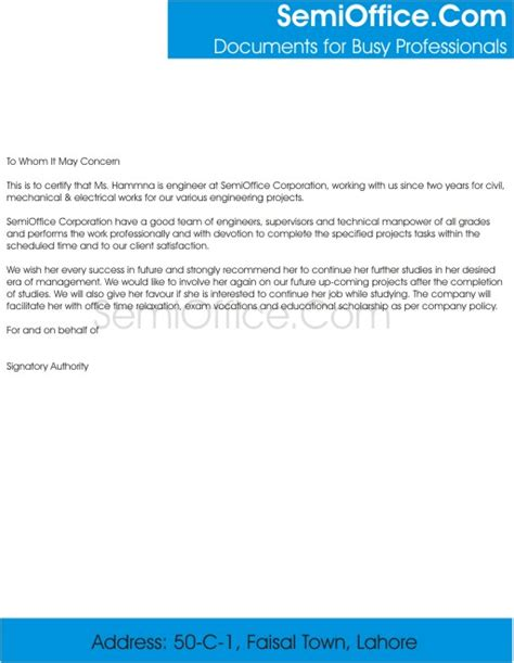 Recommendation Letter Template From Employer Letter Of Recommendation For Further Studies By Employer Semioffice
