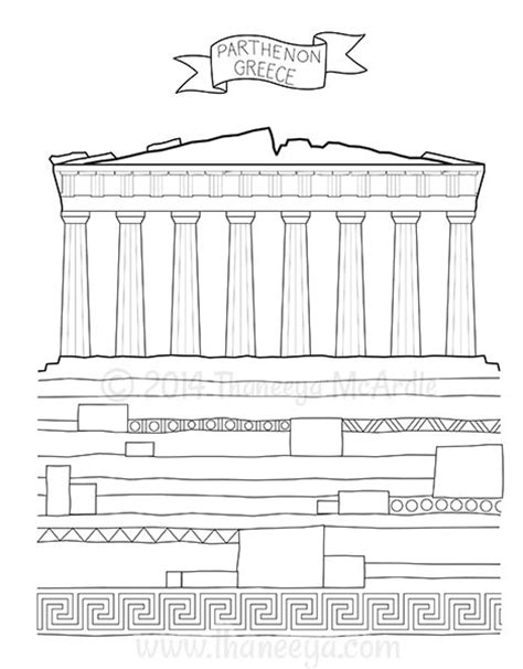 Greece Travel Coloring Book world traveler coloring book by thaneeya mcardle