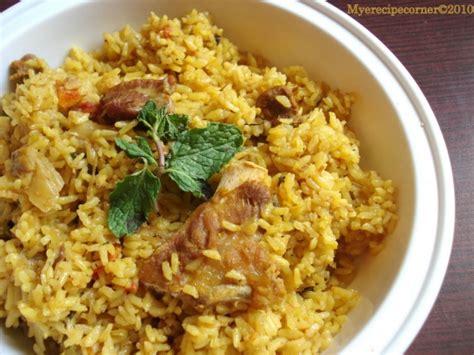 Minyak Goreng Cap Tawon nasi biryani keeprecipes your universal recipe box