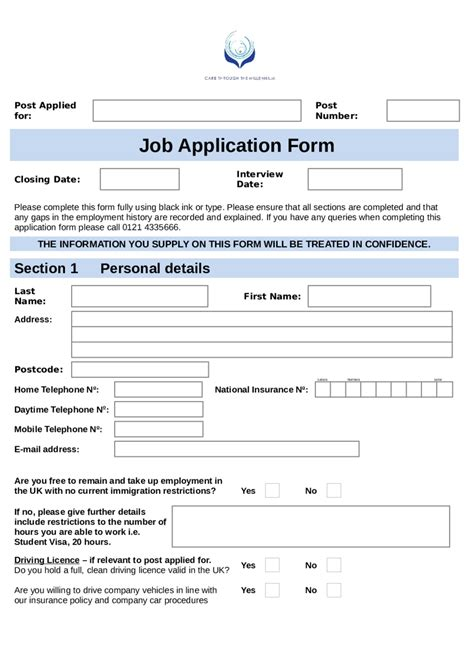 job application form allnight101116 com
