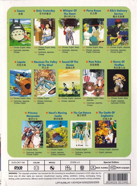 studio ghibli film cell dvd anime studio ghibli 14 movies collection region all