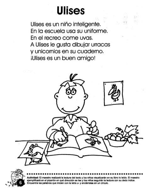 Libro trompito (1) | Libros de preescolar, Libros de
