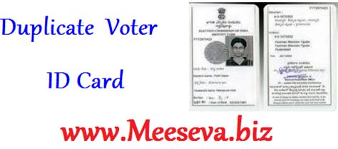 voter id card may 2014