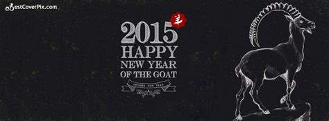 new year 2015 goat quotes 2015 happy new year of the goat fb cover photo