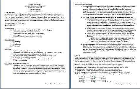 ms office 2007 templates syllabus the wordy teacher