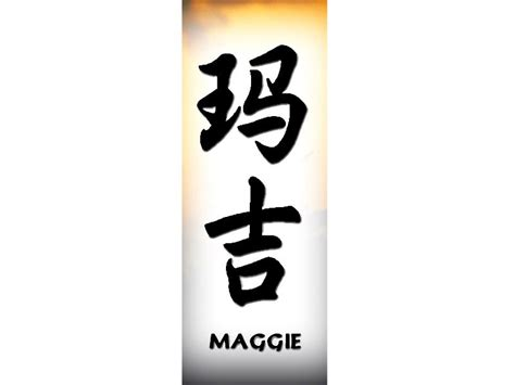 maggie in chinese maggie chinese name for tattoo