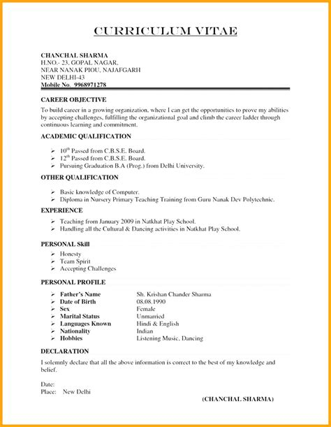 Resume Format Doc For Fresher 10th Pass professional best resume format for 12th pass student how to type resume top