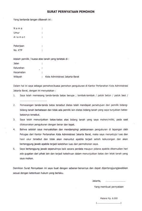 rt 017 rw 05 tanjung duren selatan proses pembuatan sertifikat tanah