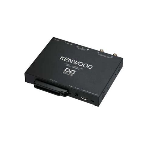 kenwood ktc d600e digital tv tuner hide away unit new