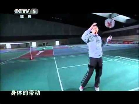 tutorial badminton youtube china badminton training smash slow motion youtube flv