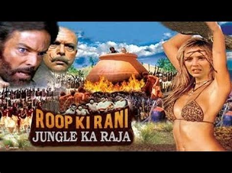 hindi film jungle queen roop ki rani jungle ka raja full length action hindi