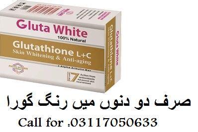 Glutathione Initial Detox Effects by 9 Best Skin Whitening Tablets Skin Whitening Creams