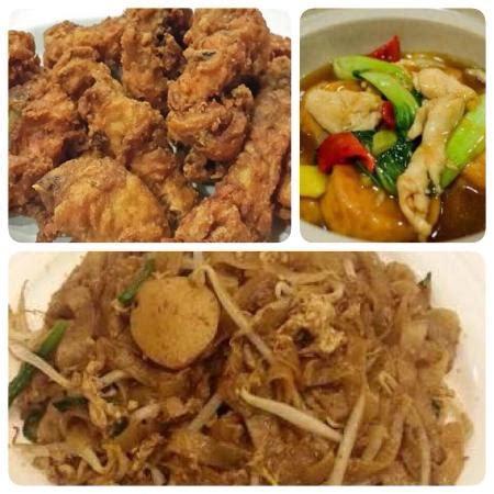 Kwetiau Kerang Singapore kwetiau kerang singapore restaurant jl purworejo in