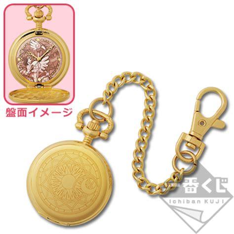 Rubber Kuji Cardcaptor ichiban kuji card captor item collection ichiban kuji banpresto