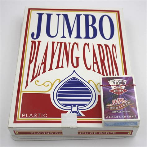 Size Of A Gift Card - jumbo playing cards poker very big size playing cards a 4 size playing cards