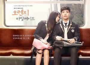 film korea terbaru orange marmalade orange marmalade 오렌지 마말레이드 drama picture gallery