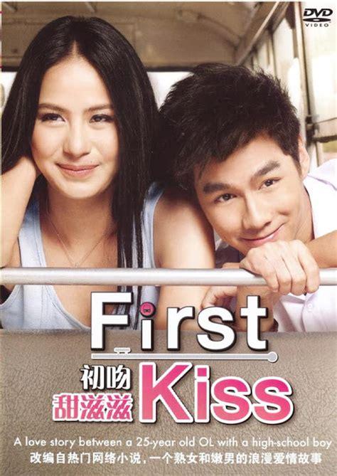 film thailand kiss ohayo dramas first kiss thai movie