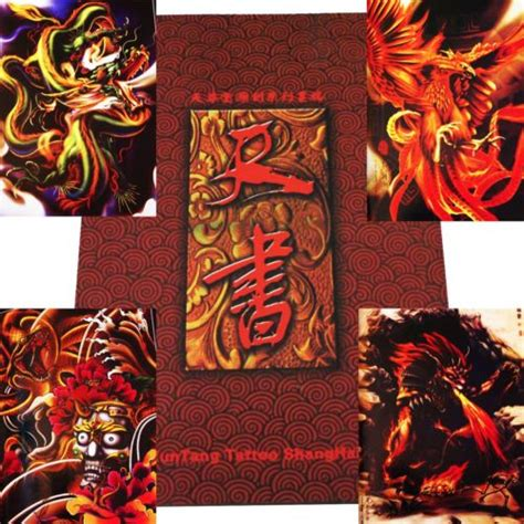tattoo dragon supply tattoo art ancient chinese dragon tiger bird turtle gods