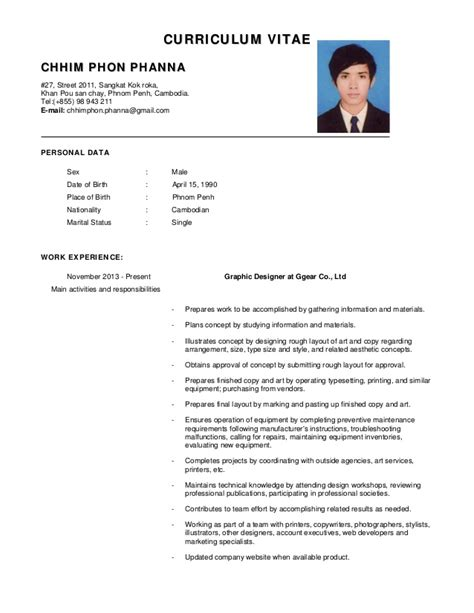 advertising sales resume exles of resumes resume template common objectives sales cover