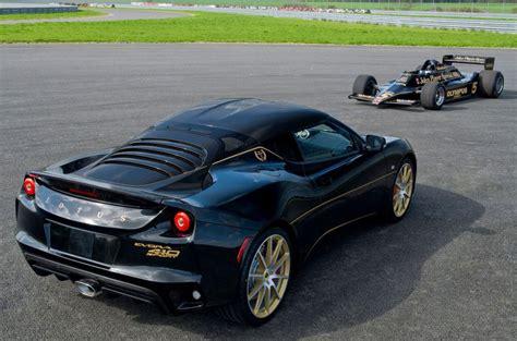 rockaway gallery lotus editions lotus evora sport 410 gp edition gets jps makeover autocar