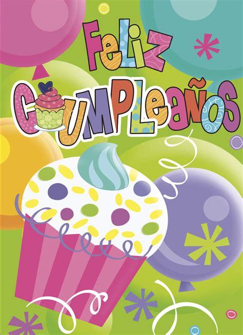 tarjetas cumplea os feliz tarjetas virtuales de cumplea os cumplea 241 os tarjeta feliz cumplea 241 os cup cake x 6 unidades