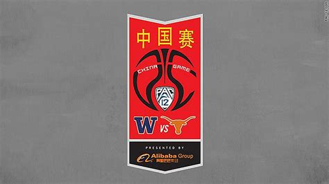 alibaba university alibaba to bring american college basketball games to china