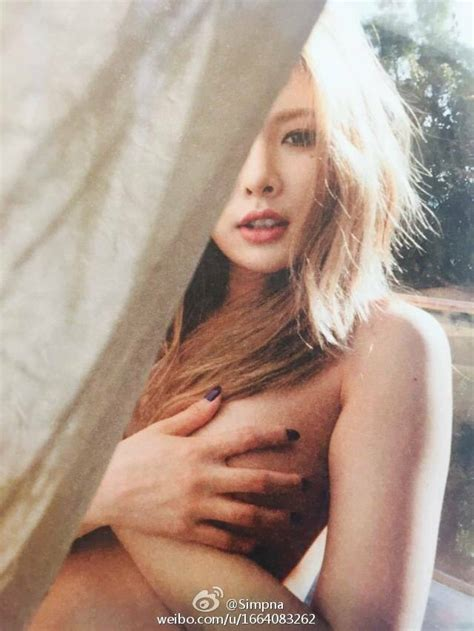hot woman album 9 times hyuna went completely topless on camera koreaboo