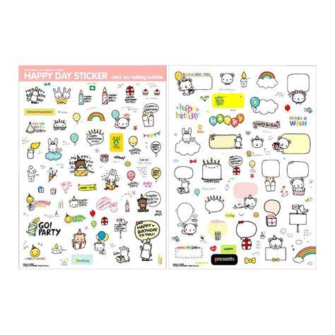 Happy Day Set set stickers happy day kawaii panda cuter