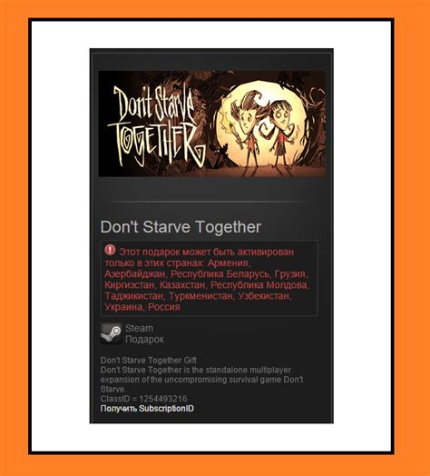 Steam Gift Card Mobile Payment - buy dont starve together steam gift region ru cis and download