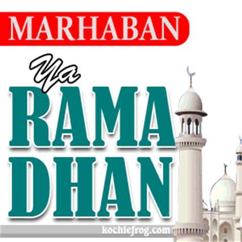 kumpulan dp bbm puasa ramadhan 2017 kata lucu terbaik gambar bergerak animasi gif