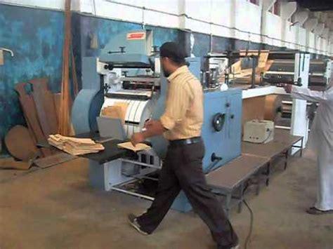 Used Paper Bag Machine - paper bag machine