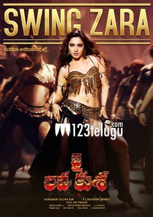 well known swing songs tamannaah slays in swing zara s first look 123telugu com