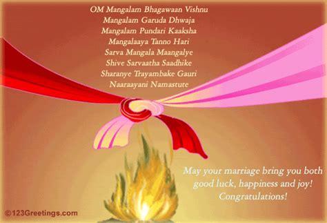 indian wedding congratulations message indian wedding wishes www pixshark images