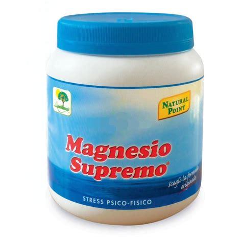 magnesio supremo ingredienti integratori alimentari magnesio supremo polvere 300 g