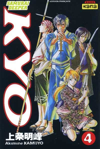 Komik Samurai Depper Kyo Vol 5 couvertures samurai deeper kyo vol 4 news