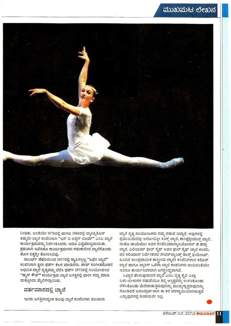 my 150 my cover page article on russian ballet