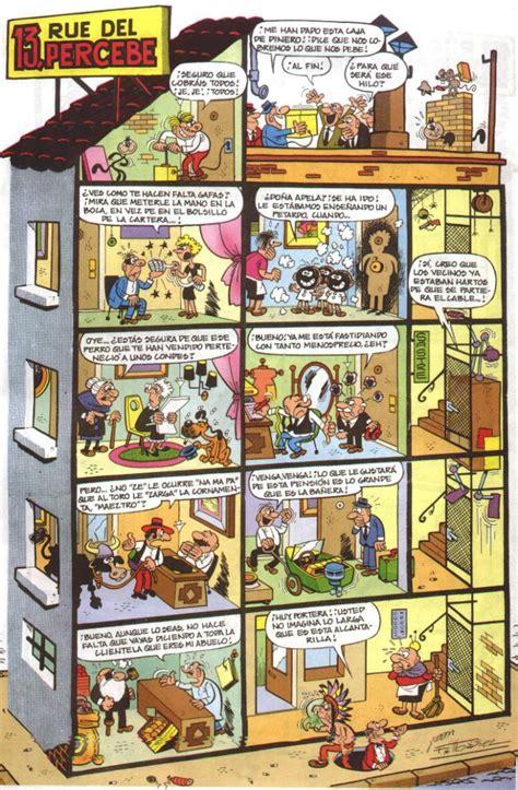 13 rue del percebe 8466658645 13 rue del percebe farrapos de gaita