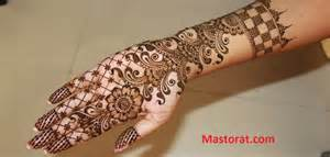 how to apply henna designs mehndi step by step tutorial