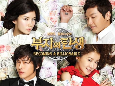 film korea hot lucu quot becoming a billionaire quot lucu cinta dan romantis drama
