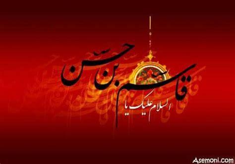 shaban birthday hazrat prince qasim ibn hassan mujtaba