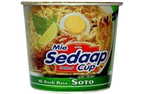 Sedaap Mie Soto Cup 77g mie cup mi kuah rasa soto soto flavor 2 72oz