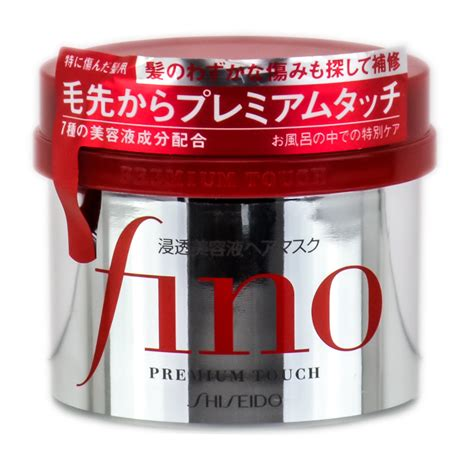 Shiseido Hair Mask shisedio fino premium touch hair mask damaged