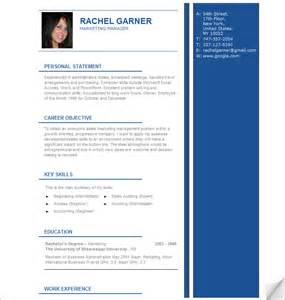 attractive resume template get your with an attractive resume random pages