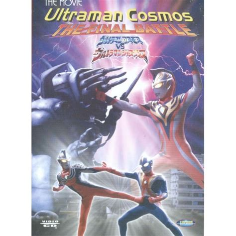film ultraman max final battle vcd ultraman cosmos the movie the final battle volume 1