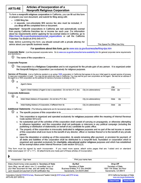 free california articles of incorporation of a nonprofit