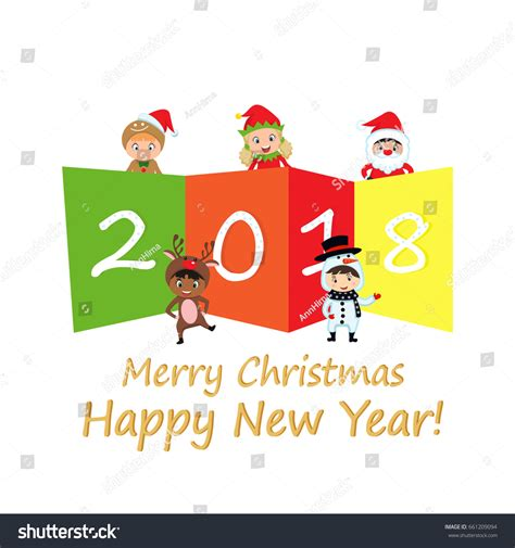 happy new year 2018 greeting card stock vector 2018 happy new year greeting card stock vector 661209094
