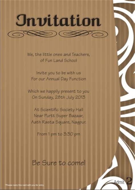 invitation card design for school function school annual day function invitation card printable