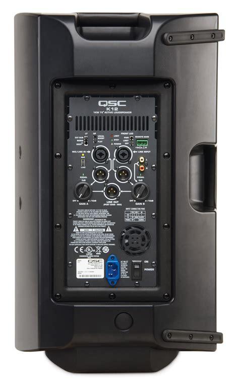 2000w qsc k12 active speakers lizard audio ltd equipment hire